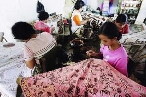 Pusat Kerajinan Batik Tulis Giriloyo Jogja